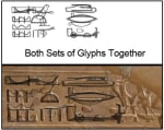 Glyphs from Ramsses' name carved over the glyphs from Seti's name.