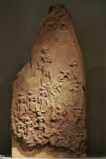 The victory stele of Naram-Sin. It is an upright stone shaft that 6 feet and 7 inches tall.