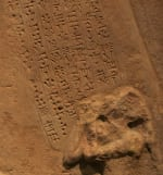 This Elamite inscription on the cone of the victory stele of Naram-Sin reads: I am Shutruk-Nahhunte, son of Hallutush-Inshushinak, beloved servant of the god Inshushinak, king of Anshan and Susa, enlarger of my realm, protector of Elam, prince of Elam. At the command of [the god] Inshusinak, I struck down the city of Sippar. I took the stele of Naram-Sin in my hand, and I carried it off and brought it back to Elam. I set it up in dedication to my lord, Inshusinak.